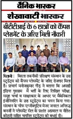Ashai India NEWS 18-10-2019