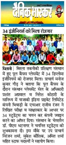 Yazaki News Bhaskar 31-07-2017